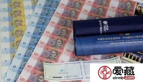 中乌连体钞最新价格图片