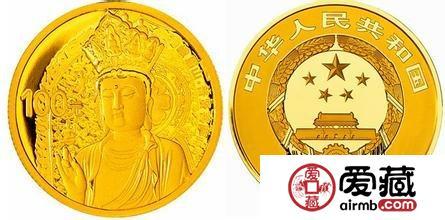 不一样的金银纪念币:灵秀峨眉