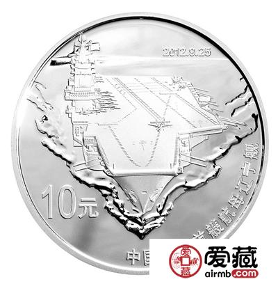 航母银币最新图片和价格行情
