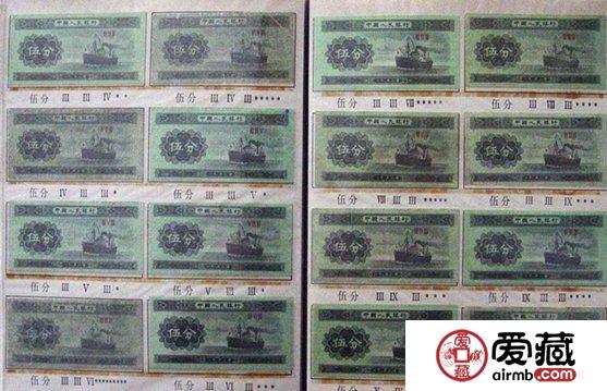 无号分币最新图片价格介绍