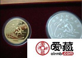 长征胜利70周年金银纪念币最新图片和价格行情