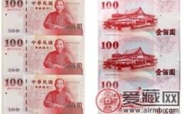 辛亥革命纪念钞,三大特点抢收藏