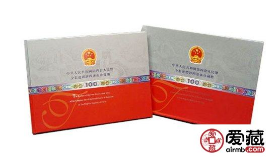 连体钞珍藏册最新价格行情和图片
