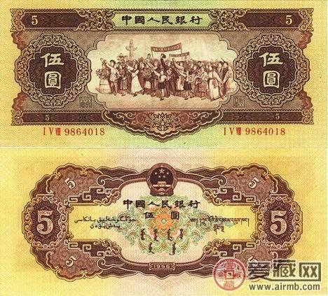 9月9日第二套人民币最新价格