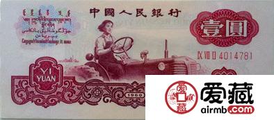 9月9日第三套人民币价格