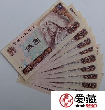 9月9日四版币最新收藏价格一览表