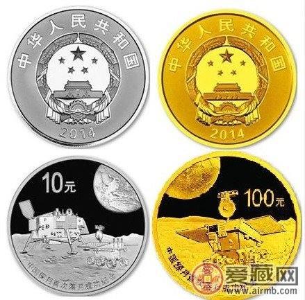 1月28日金银纪念币最新行情报价