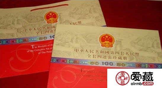 第四套人民币全套连体钞四连张珍藏册价格图片介绍