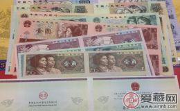 第四套人民币双连体珍藏册最新价格图片