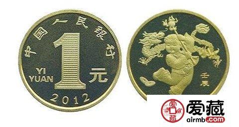 纪念币网站和纪念币的详情介绍