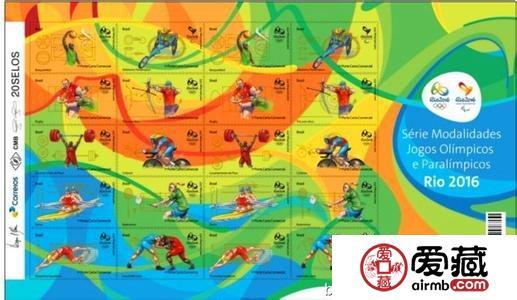 首套奥运会纪念邮票—巴西里约