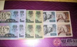 第四套人民币四方联连体钞价格表及其行情分析