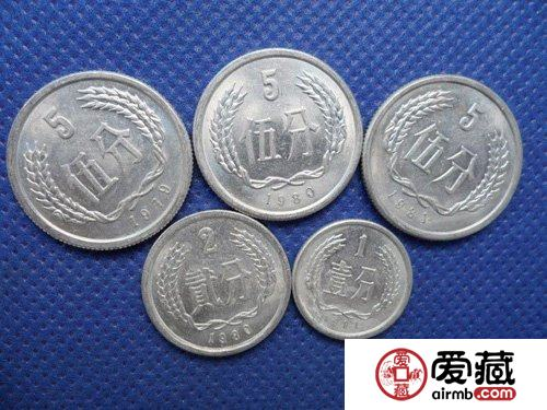 分币、纪念币和纸币的市场行情