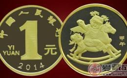 贺岁纪念银币持续上涨,吉祥文化金银币蓄势待发