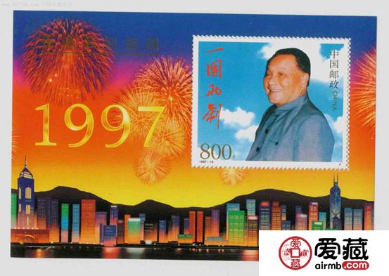 香港回归邮票图片和价格探究
