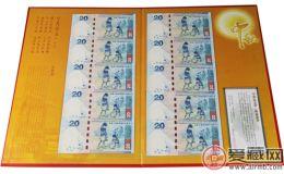 中秋紀念鈔圖片及價格