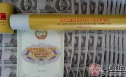 抗美援朝24连体钞最新图片和价格行情