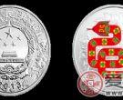 蛇年贺岁银币图片及价格