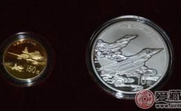 歼十金银纪念币图片和价格探究
