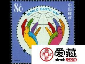 《世界地球日》,双齿孔趣味邮票