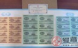 钱币连体钞最新价格图片