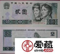 关于第四套80版2元人民币的一些收藏知识