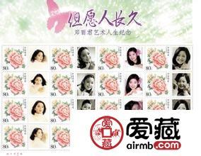 邓丽君逝世20周年,台湾发行特种邮票