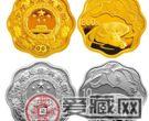 牛年金银纪念币价格和图片详情介绍