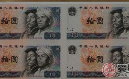 人民币10元连体钞