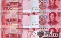 第五套人民币四连体钞最新价格行情