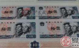 十元连体钞图片及其价格探究