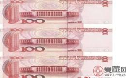 人民币100元连体钞最新图片和价格行情分析