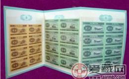 连体钞钞王最新图片及价格行情