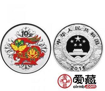 兔年彩色金银纪念币图片及价格