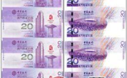 连体钞报价及其行情分析