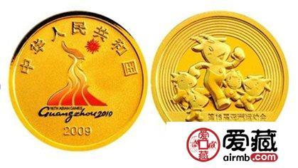 亚运会金银纪念币