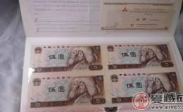 五元连体钞最新图片和价格行情分析