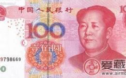 人民币收藏的价值评定