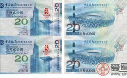 香港20元整版钞最新价格图片
