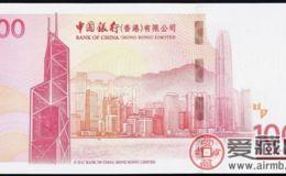 香港纪念钞最新价格和图片介绍