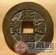 傳說中的古錢幣,神奇在哪里?