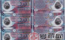 香港塑料连体钞最新价格图片