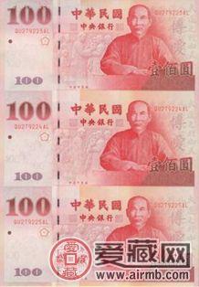 辛亥革命连体钞最新价格图片