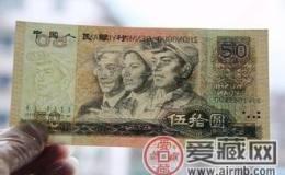 詳述錢幣收藏三大誤區