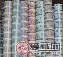 激情电影币整版钞价格及图片详情介绍