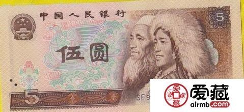 详解1980年5元纸币收藏秘密