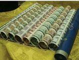 人民币连体钞王图片及价格详情
