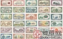 第一套人民币的收藏发展