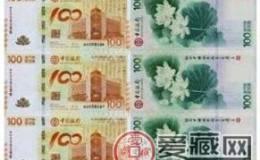 中银连体钞最新图片及其价格行情