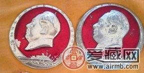 毛泽东纪念章图片及价格详情